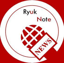 Ryuk Note