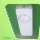 Apple ha brevettato applicazioni per la domotica