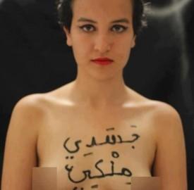 Ecco una delle immagini che Amina ha postato su Facebook. Adesso Amina è scomparsa e la sua vita è legata ad un filo