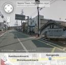 Street View di Fukushima