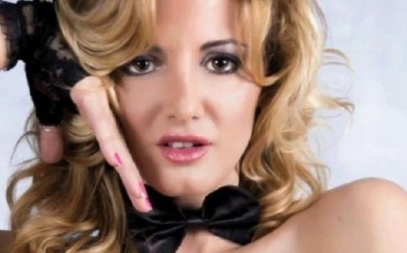 Rosy Maggiulli Nude Photos 9