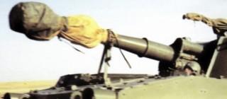 Obús autopropulsado M-109 de 155 mm
