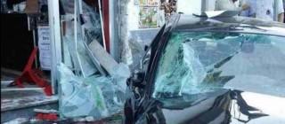 La BMW sul luogo dell'incidente