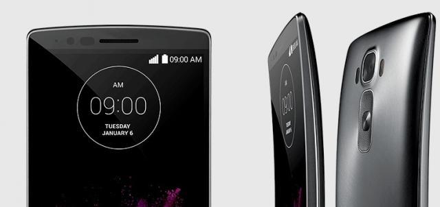 Lg g5 uscita a febbraio 2016 scheda tecnica e scanner for Smartphone in uscita 2015