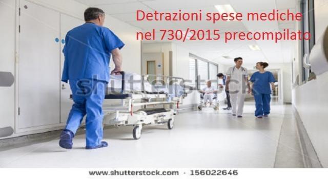 Modello 730 anno 2015 precompilato spese mediche e for Spese deducibili 730