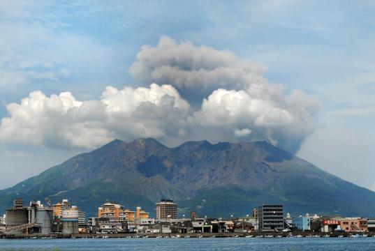 Resultado de imagem para vulcão sakurajima