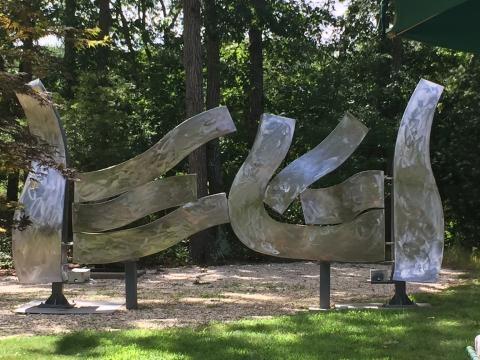 An example of gates designed by Hans Van de Bovenkamp. / Photo via Hans Van de Bovenkamp, used with permission.