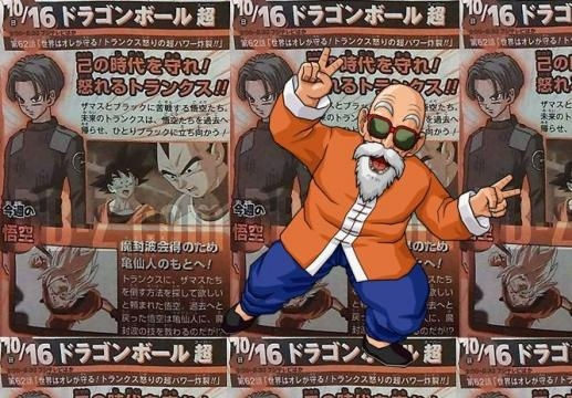 [Tema Oficial] Dragon Ball Super (Serie Animada) El-maestro-roshi-uno-de-los-principales-protagonistas-del-episodio-62_905279