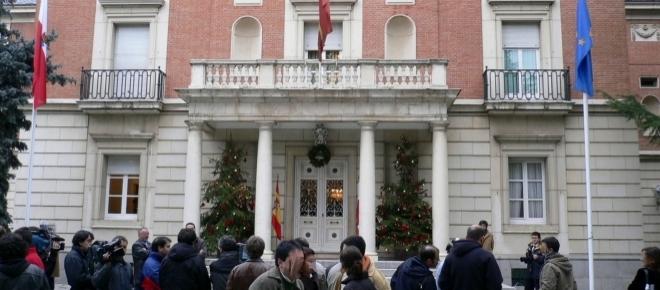 Palacio de la Moncloa, Spanish government palace
