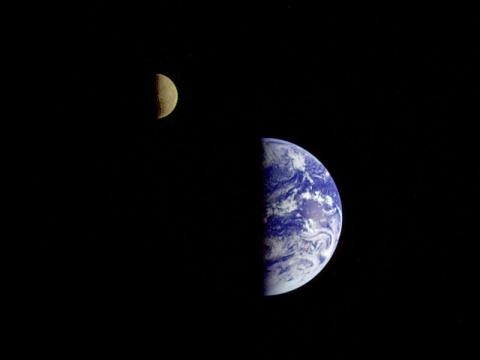 earth and moon together - photo #10