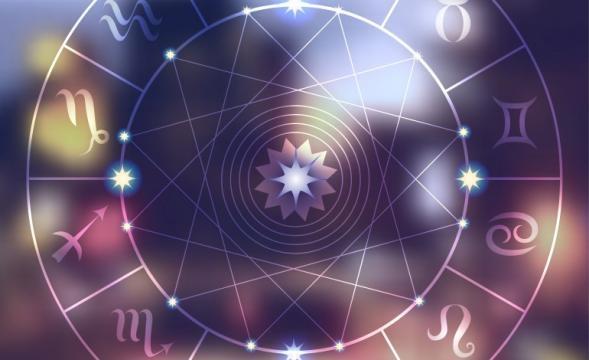 horoscop 2016 de azi