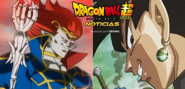 Dragon Ball Super ¿Aretes Makaio,Shin de Démigra o Potara?