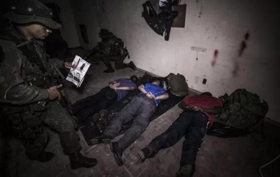 Imagem de prisão de terroristas