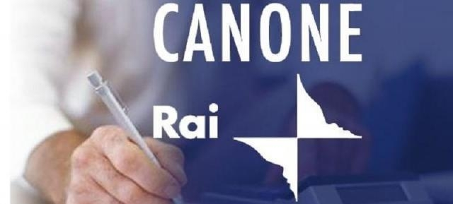 Canone rai 2017 importi scadenze e modulo di esenzione - Canone rai quanto costa ...