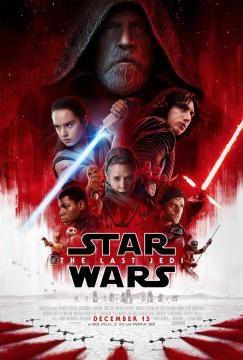 Affiche française de Star Wars VIII