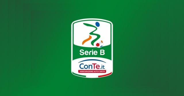 Il logo del campionato di Serie B ConTe.it 2017/18