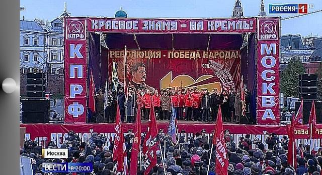Lenin, Stalin i przemówienia Ziuganowa oraz jego towarzyszy były gwoździem programu komunistów (YouTube screenshot)