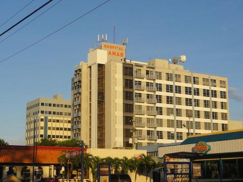Hospital Damas in Puerto Rico (Image credit - Tito Caraballo, Wikimedia Commons)