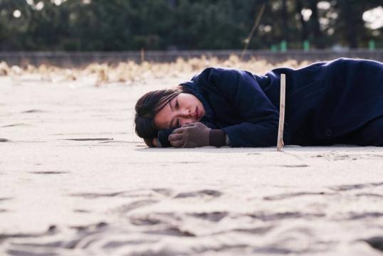 En la playa sola de noche: El amor y las palabras | Cultura | EL PAÍS - elpais.com