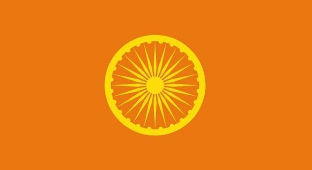 Jedna z odmian niezwyciężonego słońca cesarza Asioki.