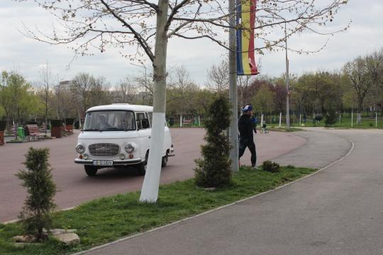 Parcul Tineretului Trabant Photo Andrei Il
