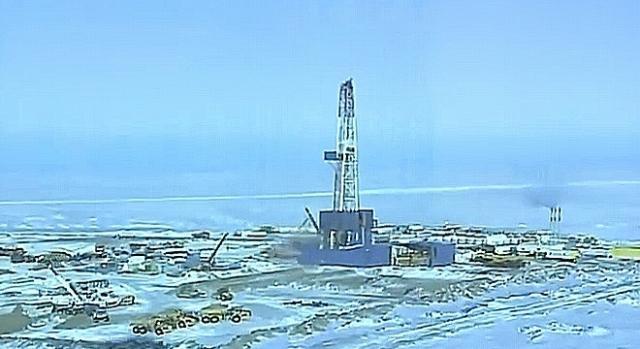 Rosyjska platforma wiertnicza na szelfie arktycznym