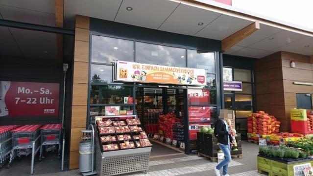Der Rewe-Markt in Brandenburg bietet ebenfalls keine Minions mehr an / Foto: privat