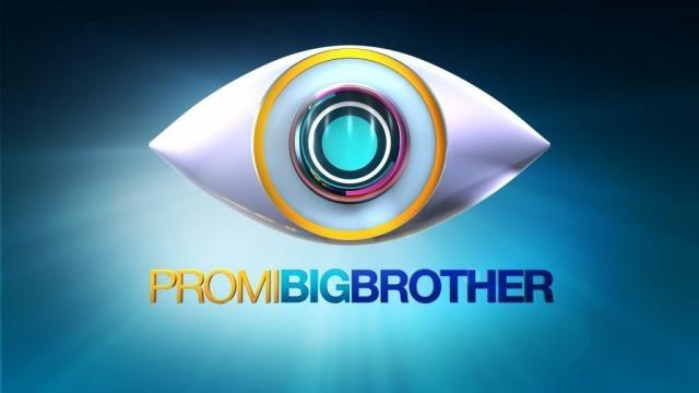 Promi Big Brother 2017: Start der 5. Staffel am 11. August in SAT ... - starsontv.com