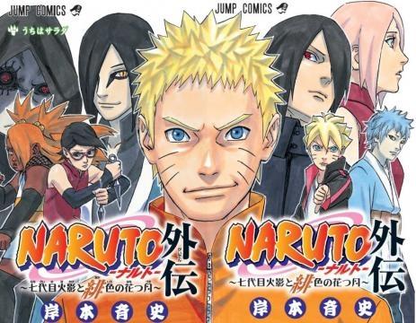 Imagen promocional de Naruto: The Seventh Hokage