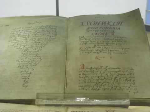 Efortul unificator desfășurat cu succes a făcut din Basarab I un mare voievod și domn a toată Țara Românească