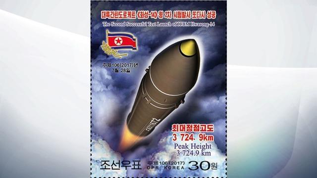 Timbrele marchează lansarea unei rachete care ar putea ajunge până în SUA
