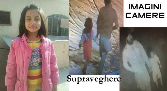 Zainab Ansari , fetița violată și ucisă de către un necunoscut în ultimele imagini în viață - Foto: Daily Mail