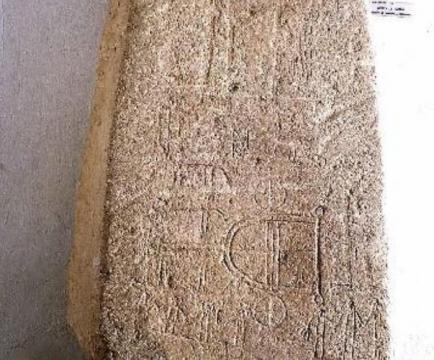 Estela de Ategüa (yacimiento de Ategüa, Córdoba). Fuente: Red digital de colecciones (ceres) Colecciones en red.