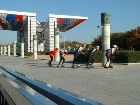 World Peace Gate, at the Olympic Park in Seoul. - [Image credit – Nagyman / Wikimedia Commons]