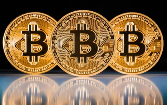 What is Bitcoin, what is its price and value in GBP and USD and ... - thesun.co.uk