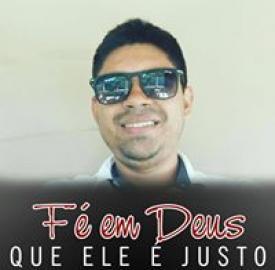 Ismael Gomes
