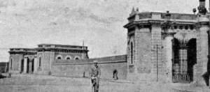 Ferrara, Prospettiva dii Porta Po
