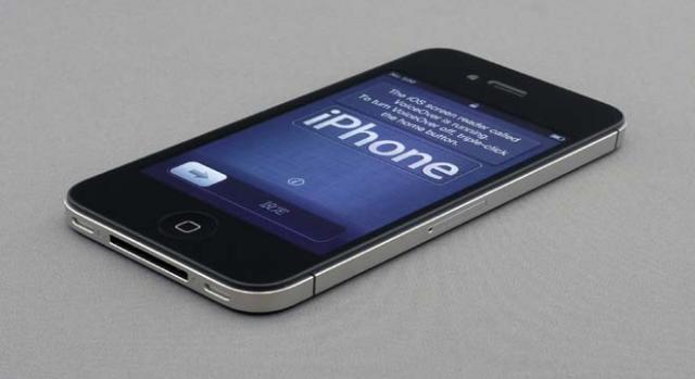 DOJ wants backdoor access to iPhone.