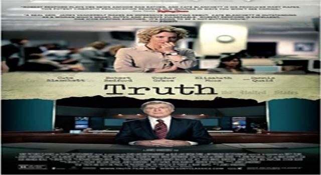 Cartel del largometraje La verdad