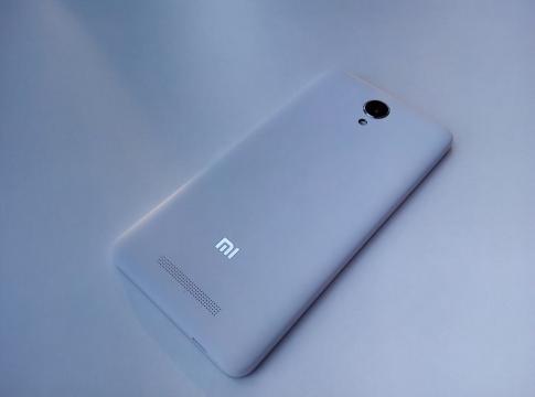 Xiaomi Redmi Note 2 Prime Cover