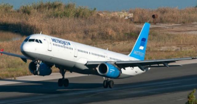 Metrojet es una aerolínea rusa de bajo costo