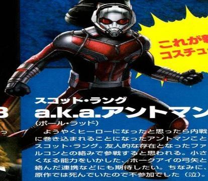 En esta ocasión, le toco el turno a Ant-Man