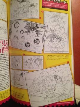 Cuarta imagen inedita de Dragon Ball GT