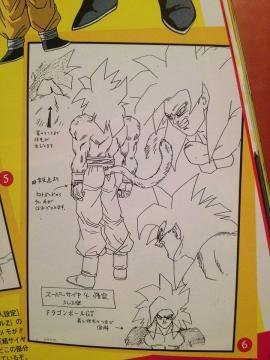 Quinta imagen inedita de Dragon Ball GT