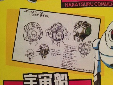 Segunda imagen inedita de Dragon Ball GT
