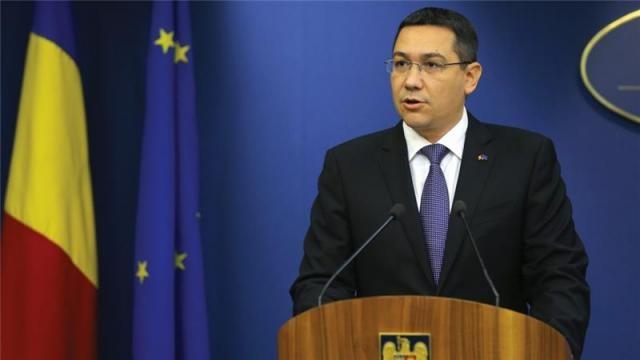 Victor Ponta has announced the resignation