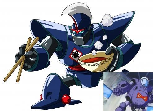 Personajes de Dragon Ball similares al nuevo robot