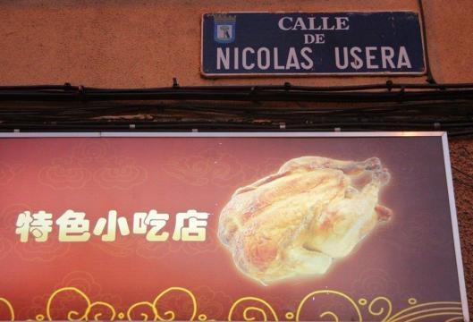 Imagen de la calle Nicolas Usera