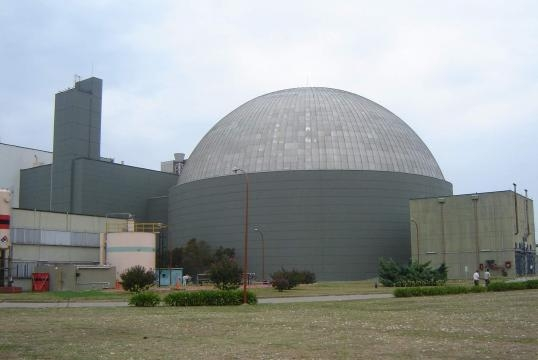 Central atómica inaugurada por el gobierno