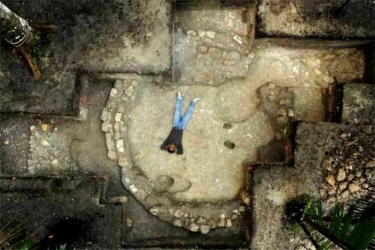 Sitio arqueológico maya de Ceibal